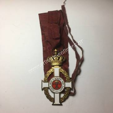 Commander Order of King George A