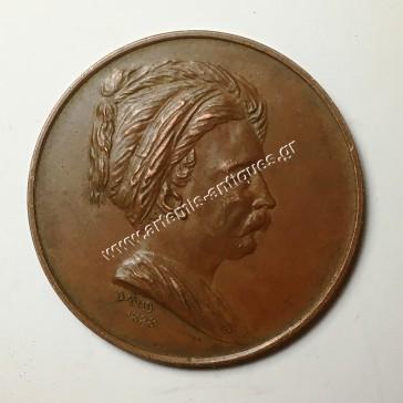 """ΦΑΒΙΕΡΟΣ """" Η ΕΛΛΑΣ ΤΩ ΦΑΒΙΕΡΩ 1826-1926"""" Μετάλλιο"""
