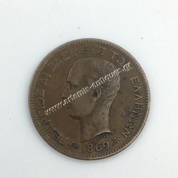 5 Λεπτά 1869