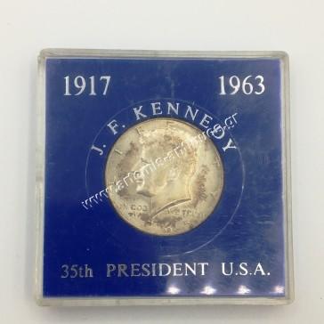 1/2 Δολάριο 1965 Κένεντι