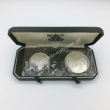 1 Pound και 500 Mils 1976 Κύπρος
