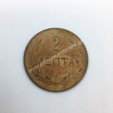 2 Lepta 1900 Cretan State