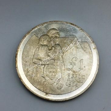 1 Pound 1974 Summer Cyprus