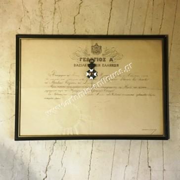 Απονομή και Μετάλλιο Αργυρού Ιππότη του Τάγματος του Σωτήρα 1884 Γεώργιος Α