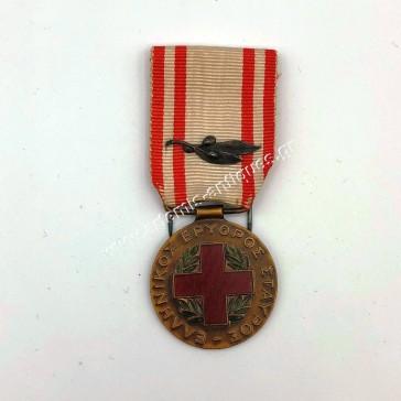 Ελληνικός Ερυθρός Σταυρός 1940-41 Μετάλλιο με Εύφημο Μνεία