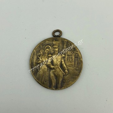 Διεθνής Έκθεση Βρυξελλών 1910 Μετάλλιο