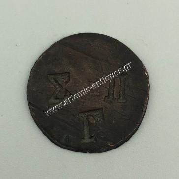 Κόντρα Μάρκα Σ Π Γ σε Άγνωστο Νόμισμα