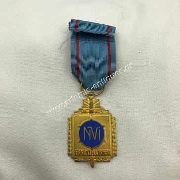 Μετάλλιο Αναγνώρισης της Εθνικής Ομοσπονδίας Ακρωτηριασμένων Στρατιωτικών και Τραυματιών Πολέμου Βέλγιο