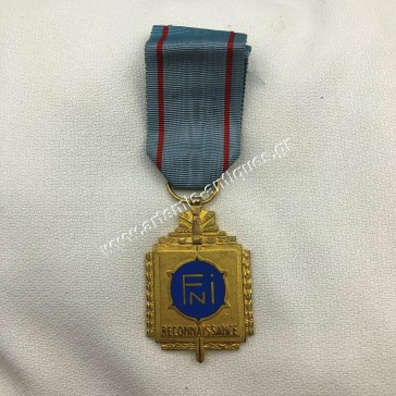 Medal of Recognition of the National Federation of the Mutilated Military and War Wounded Belgium