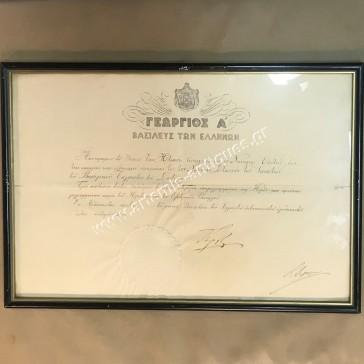 Απονομή Χρυσού Ιππότη Τάγματος του Σωτήρα 1886 Βασιλιάς Γεώργιος Α