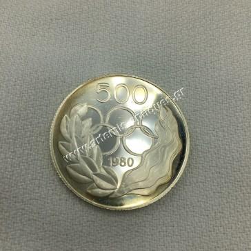 500 Mils 1980 Ολυμπιακοί Αγώνες στη Μόσχα Κύπρος