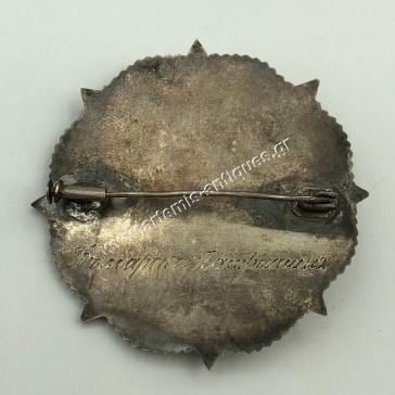 Silver Star of The Order of Saint Ivan ( John ) Rilski Bulgaria