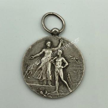 Όμιλος Φιλάθλων Αλεξάνδρειας Ο.Φ.Α 1ον Μετάλλιο