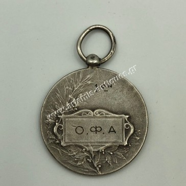 Greek Athletic Union of Alexandria ( 1905-1912 ) in Egypt 1st Class Medal