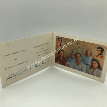 Greek Royal Family Postcard 1990