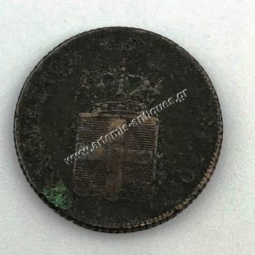 2 Lepta 1851