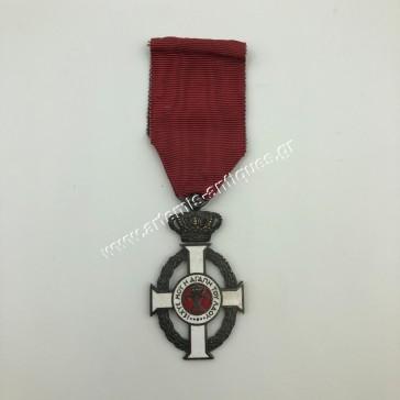 Χρυσός Ιππότης του Τάγματος του Γεωργίου