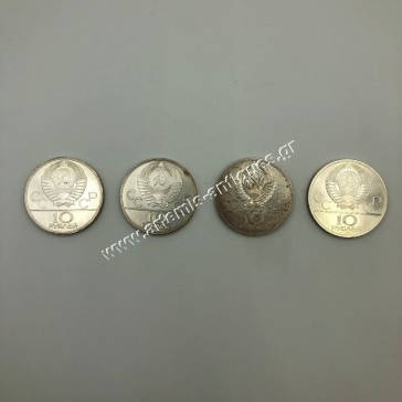 4 x 10 Rubles 1979 Olympic Games 1980 Moscow