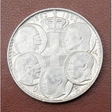 30 Drachmas  1963 silver coin