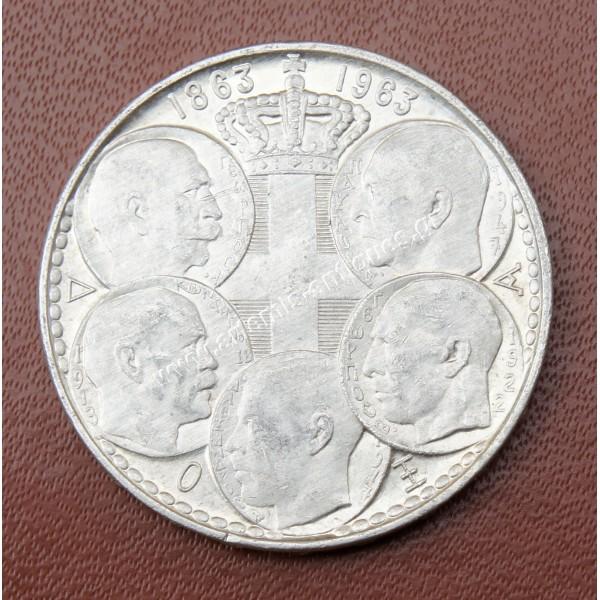 30 Δραχμές 1963 ασημένιο νόμισμα