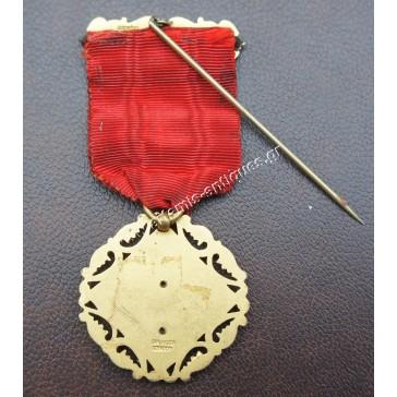Μασονικό Μετάλλιο BOARD