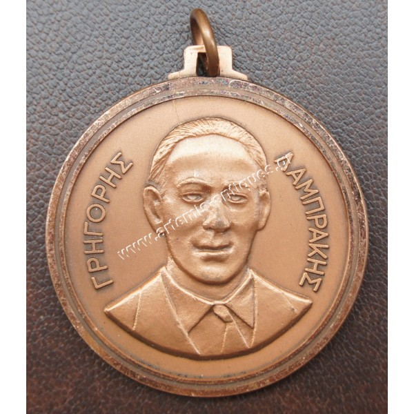 Copper Greek Medal SEGAS 1989