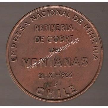 Medalla Refineria De Cobre Ventana Chile 1966