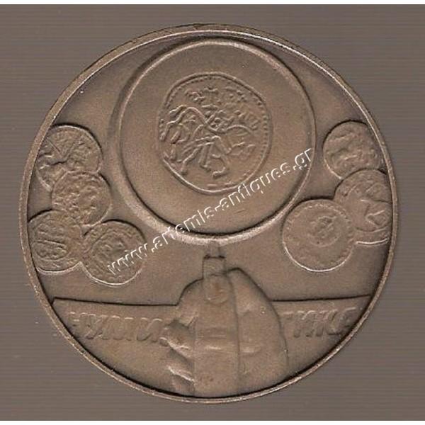 Βουλγαρική Νομισματική Εταιρεία - българско нумизматично дружество
