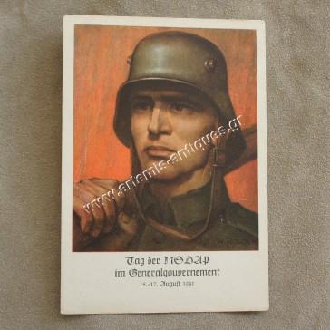 Third Reich Postcard