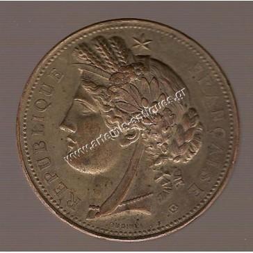 Γαλλική Δημοκρατία 1878