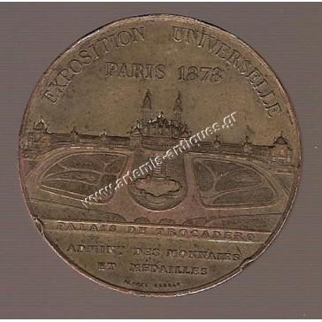 REPUBLIQUE FRANCAISE 1878