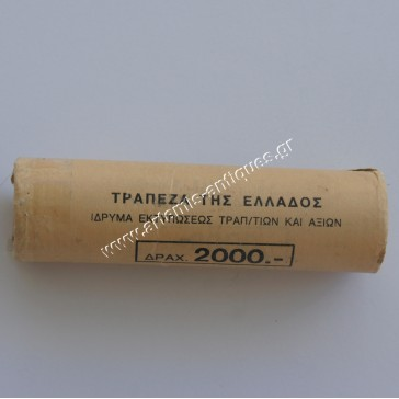 40 Coin Roll of 50 Drachmas 2000