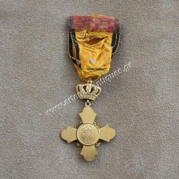 Χρυσός Ιππότης Τάγματος του Φοίνικα