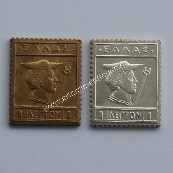 2 Γραμματόσημα -Μετάλλια  1 Λεπτόν