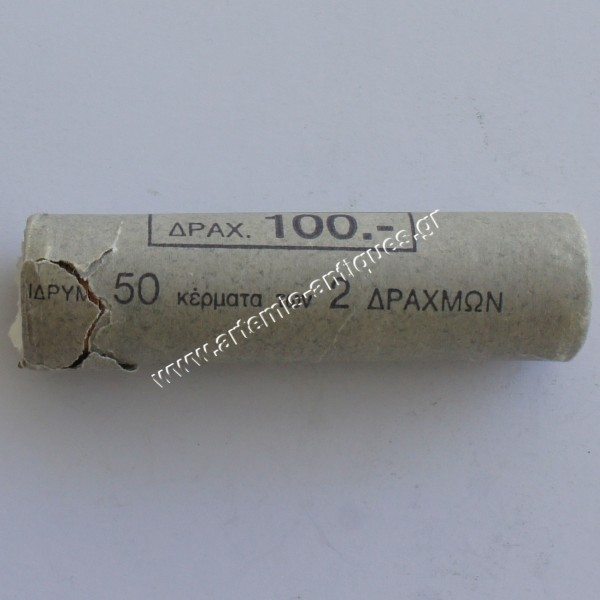 50 Coin Roll of 2 Drachmas 1990
