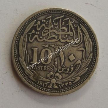 10 Piastres 1917