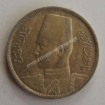 10 Piastres 1939 Farouk