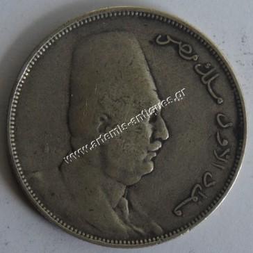 10 Piastres 1923 Foad
