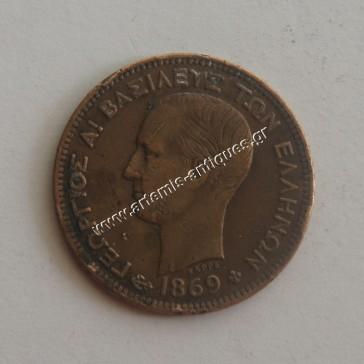 5 Lepta 1869