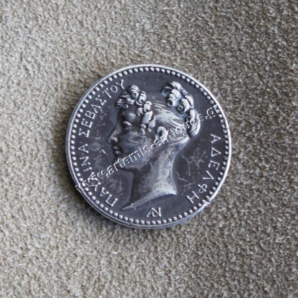Πριγκίπισσα Παυλίνα Μποργκέζε 1813