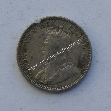 25 Cents 1920 George V East Africa