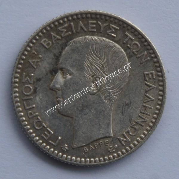 50 Λεπτά 1874