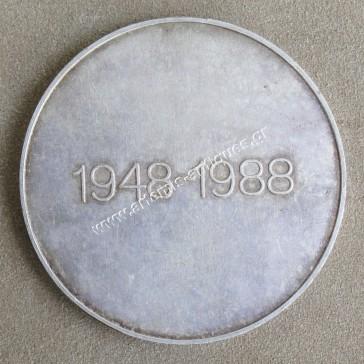 Μετάλλιο ΤΣΣΚΑ Βουλγαρίας 1948-1988
