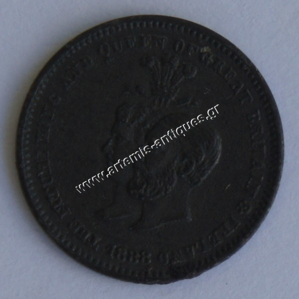 Silver Wedding Anniversary Token 1888