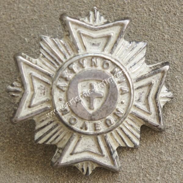 Εθνόσημο Αστυνομίας Πόλεων