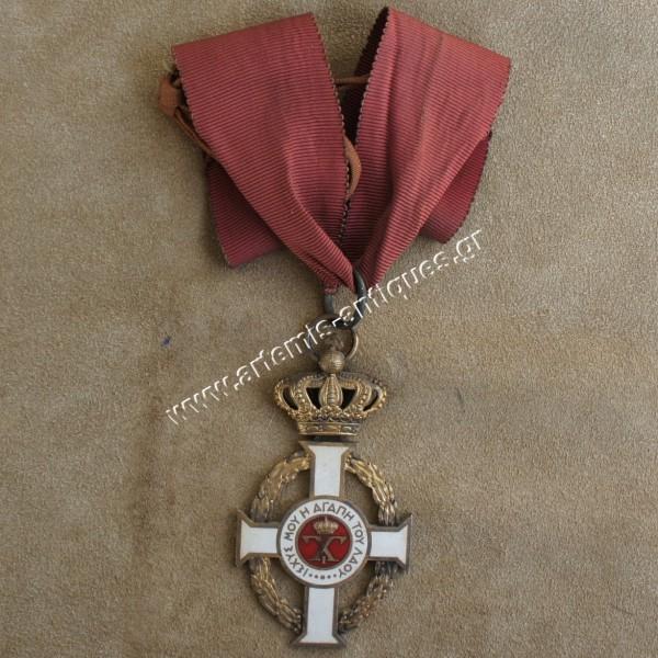 Ταξιάρχης Τάγματος Γεωργίου Α