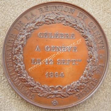 Geneva 12 September 1864