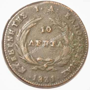 10 Lepta 1831-Error instead of 3 inverted 2