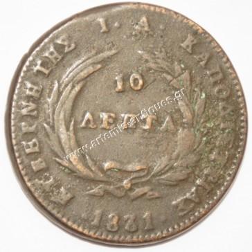 10 Lepta 1831-Error instead of 3 inverted 2