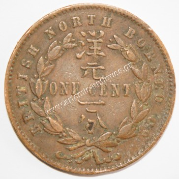 1 σεντ 1894 Η Βόρειο Βόρνεο